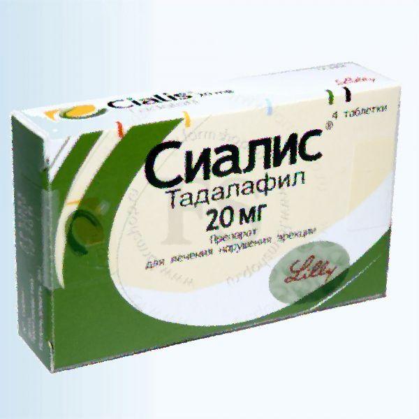витамины для улучшения потенции Назарово